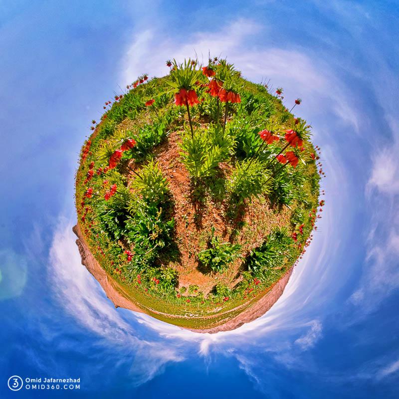 Little planet omid360.com دشت لاله های شهرکرد 14 - تور مجازی استان چهار محال و بختیاری شهرکرد - Shahrekord Virtual Tour