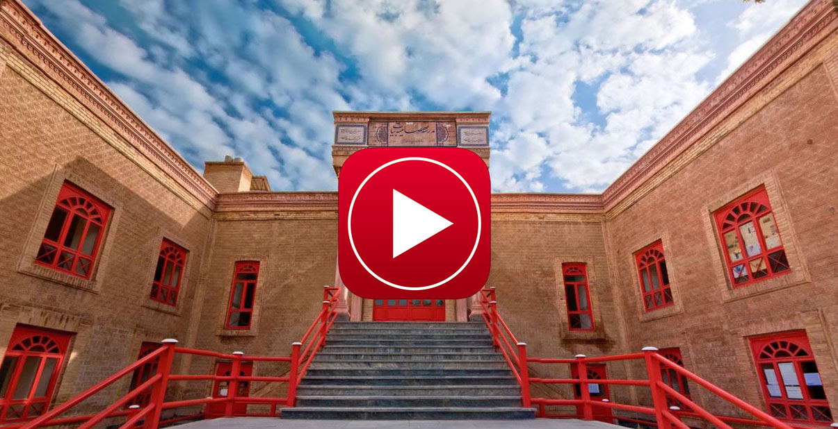 Capture13 - تور مجازی اراک استان مرکزی / Arak Virtual Tour