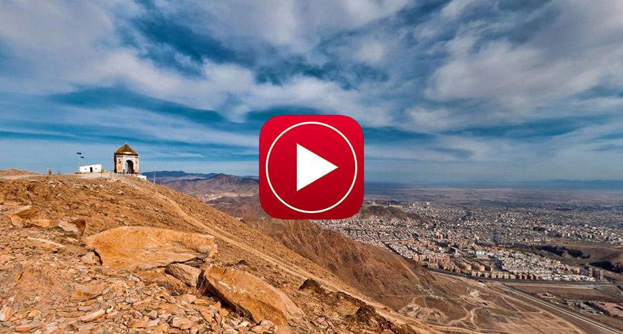 تور مجازی کوه سرخه و نمای شهر اراک