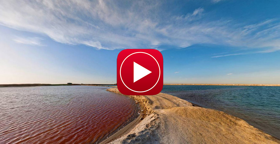 تور مجازی تالاب میقان اراک - دریاچه های رنگی