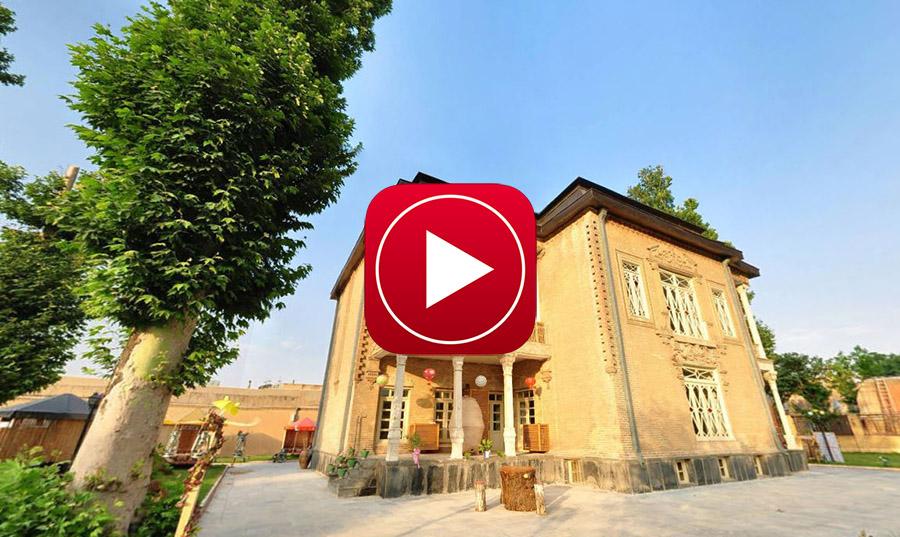 تور مجازی موزه مفاخر ، خانه خاکباز اراک