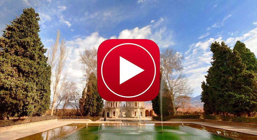 تور مجازی باغ شاهزاده ماهان کرمان - عکس 360 پانوراما از حیاط باغ شازده ماهان