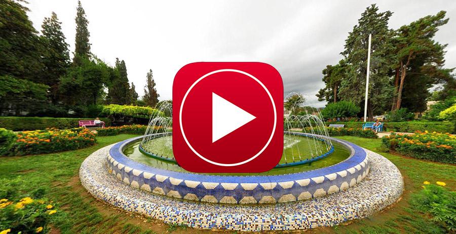 تور مجازی پارک شهر گرگان