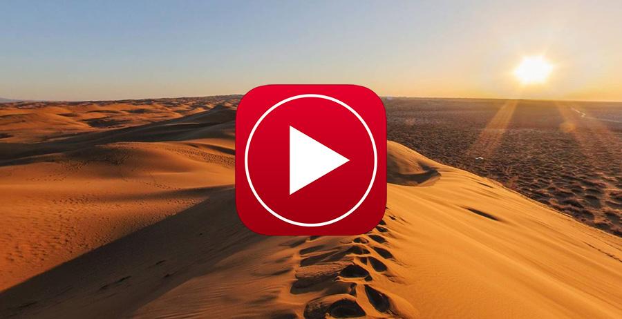 Capture36 - تور مجازی کاشان / Kashan Virtual Tour