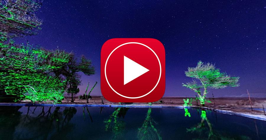 Capture37 - تور مجازی کاشان / Kashan Virtual Tour