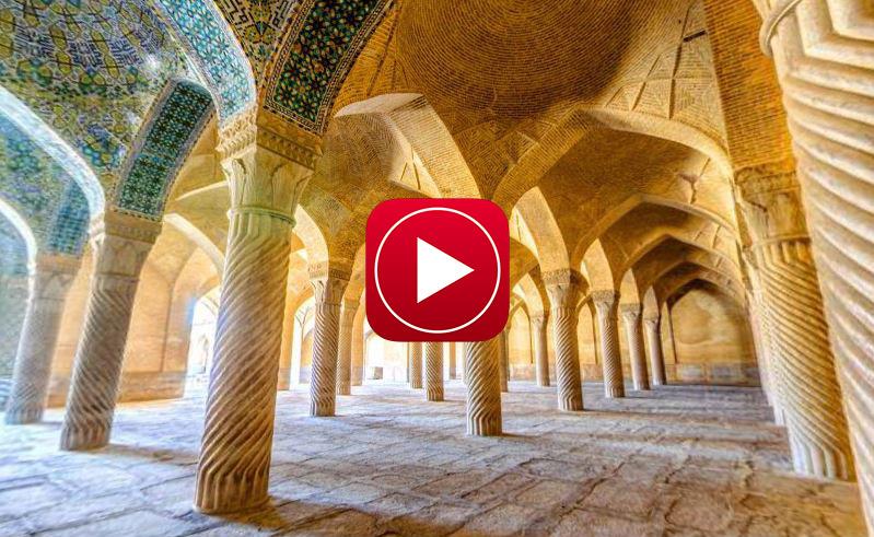 تور مجازی مسجد وکیل شیراز