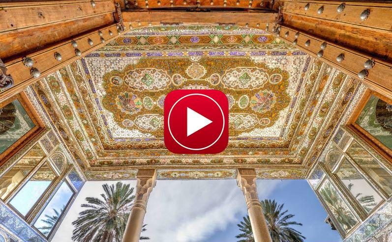 Capture7 - تور مجازی شیراز / Shiraz Virtual Tour