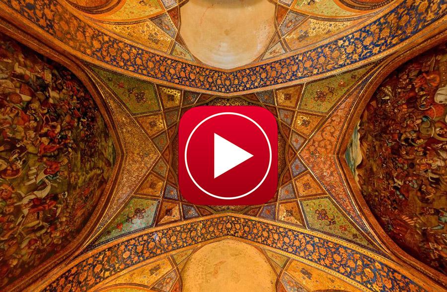 تور مجازی کاخ موزه چهل ستون اصفهان