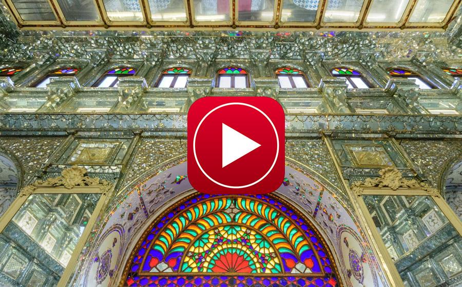 عکس پانوررما 360 از کاخ شمس العماره تهران