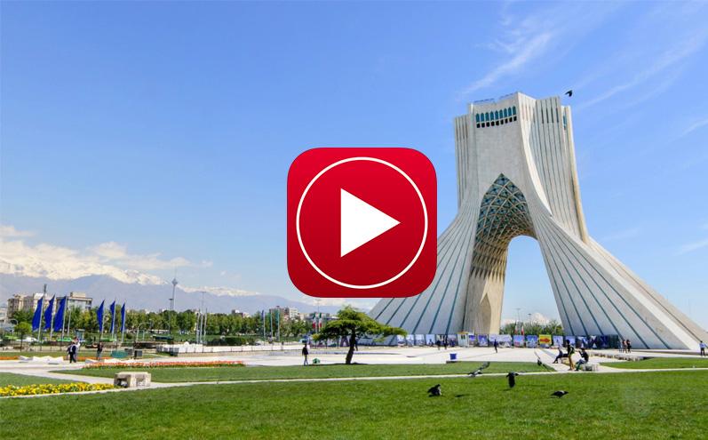 تور مجازی میدان آزادی تهران