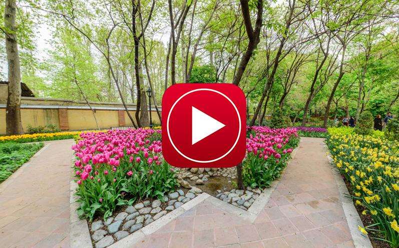 تور مجازی باغ ایرانی تهران