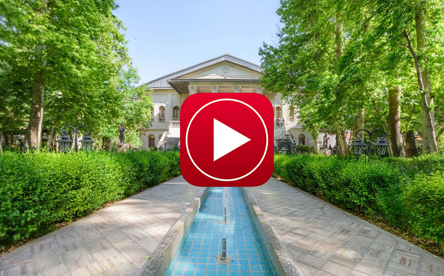 تور مجازی باغ فردوس تهران