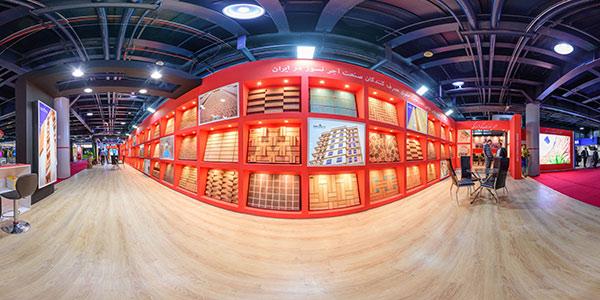 dirgodaz - تور مجازی نمایشگاه بین المللی صنعت ساختمان شرکت دیرگداز