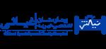 ghiyasi hospital logo 150x69 - بیمارستان خیریه غیاثی