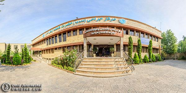 تور مجازی مرکز درمانی و جراحی کلینیک فاطمه زهرا - عکس پانوراما 360 درجه از حیاط مرکز جراحی با فضای سبز و پارکینگ