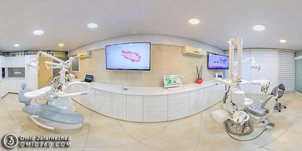 تور مجازی مطب دندانپزشکی دکتر سید محمدرضا حسینی - عکاسی 360 درجه یونیت ها