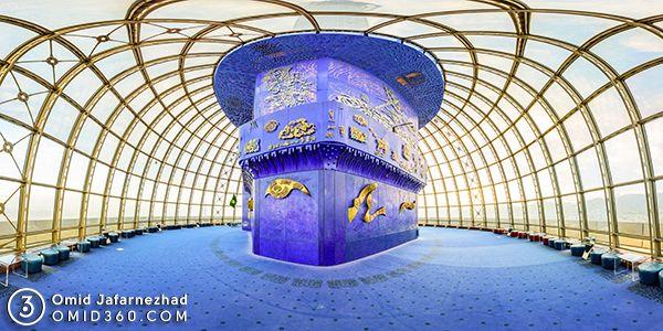 تور مجازی برج میلاد تهران عکس پانوراما گنبد آسمان - تور مجازی برج میلاد تهران