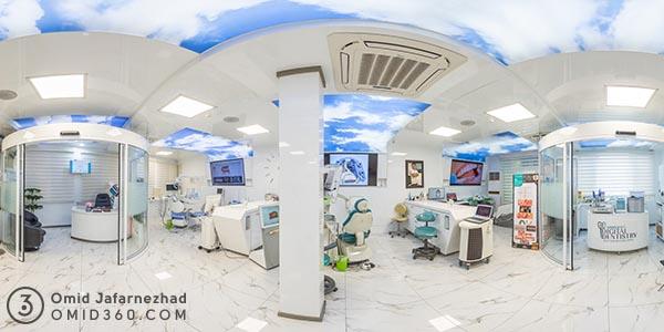 تور مجازی دندانپزشکی دیجیتال دکتر علیرضا رضایی - عکس پانورما از فضای کیلینیک تخصصی یونیت ها و اسکنرهای دیجیتال و تجهیزات پزشکی