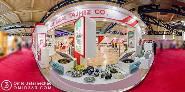 تور مجازی شرکت پل ایده آل پارس در نمایشگاه بین المللی ایران هلث نمای بیرونی غرفه