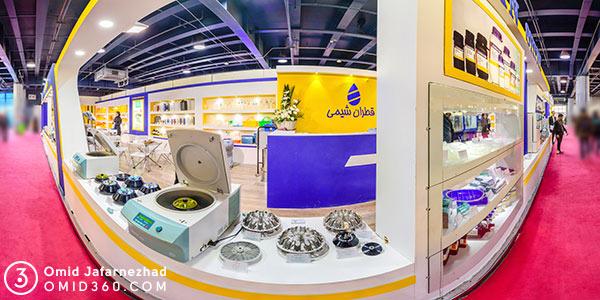 تور مجازی نمایشگاه بین المللی تجهیزات آزمایشگاهی شرکت قطران شیمی