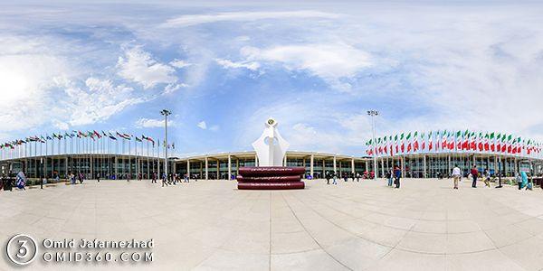 تور مجازی نمایشگاه بین المللی کتاب شهر آفتاب تهران عکس پانورما از محوطه بیرونی مجموعه نمایشگاهی شهر آفتاب