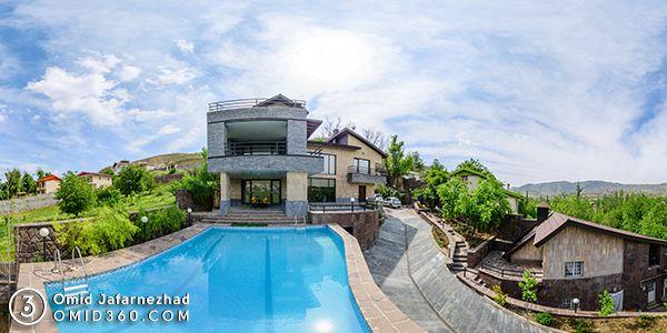 تور مجازی ویلا در کیلان و دماوند عکس پانورامای حیاط و استخر و نمای ساختمان ویلایی