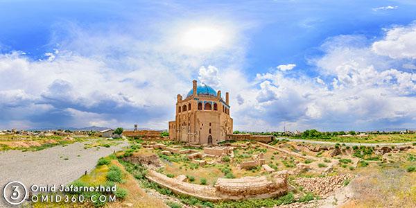 تور مجازی و عکس پانوراما گنبد سلطانیه - زنجان