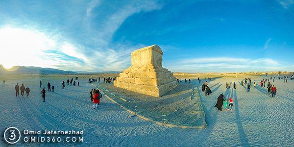 تور مجازی آرامگاه کوروش پاسارگاد - تور مجازی شیراز / Shiraz Virtual Tour