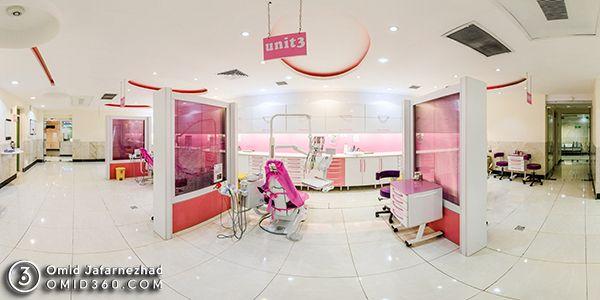 تور مجازی دندانپزشکی بیمارستان غیاثی