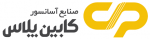 صنایع آسانسور کابین پلاس