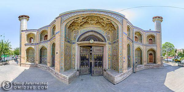 تور مجازی مسجد سپهسالار - تور مجازی تهران