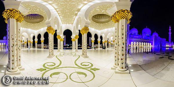 تور مجازی مسجد شیخ زاید ابوظبی امارات