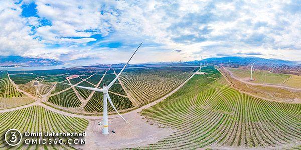 تور مجازی هوایی نیروگاه بادی طارم سیاهپوش منجیل - عکاسی هوایی 360 درجه - تور مجازی هوایی