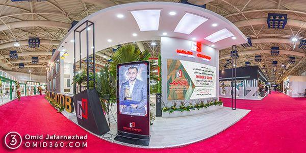 تور مجازی گروه صنعتی نوین چوب در نمایشگاه woodex - تور مجازی گروه صنعتی نوین چوب خوزستان