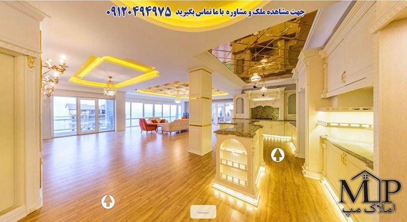 عکاسی تور مجازی املاک ویلا پنت هاوس 3 - پنت هاوس ویلا آپارتمان در شمال مازندران منطقه سرخ رود