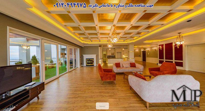 عکاسی تور مجازی املاک ویلا پنت هاوس 4 - پنت هاوس ویلا آپارتمان در شمال مازندران منطقه سرخ رود
