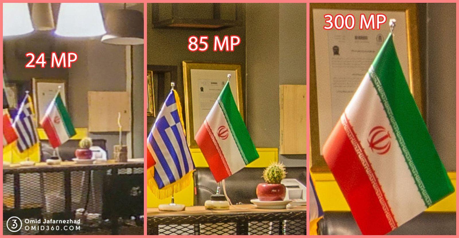 کیفیت رزولیشن تور مجازی عکس 360 - قیمت تور مجازی و تعرفه خدمات عکاسی