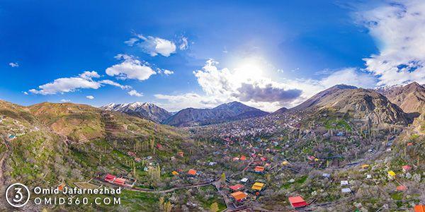 تور مجازی روستای امامه عکس هوایی - تور مجازی تهران