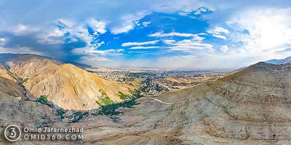 تور مجازی منطقه درکه تهران - تور مجازی تهران