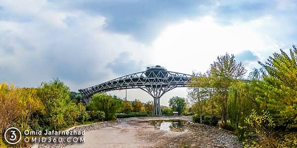 تور مجازی پل طبیعت پارک آب و آتش