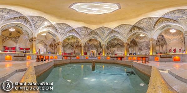 تور مجازی حمام وکیل شیراز