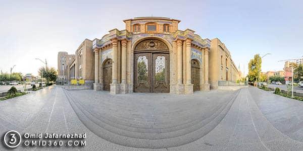 تور مجازی سردر باغ ملی تهران