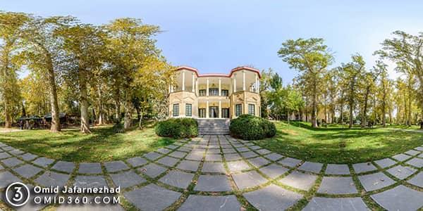 تور مجازی کاخ نیاوران و کوشک احمد شاهی
